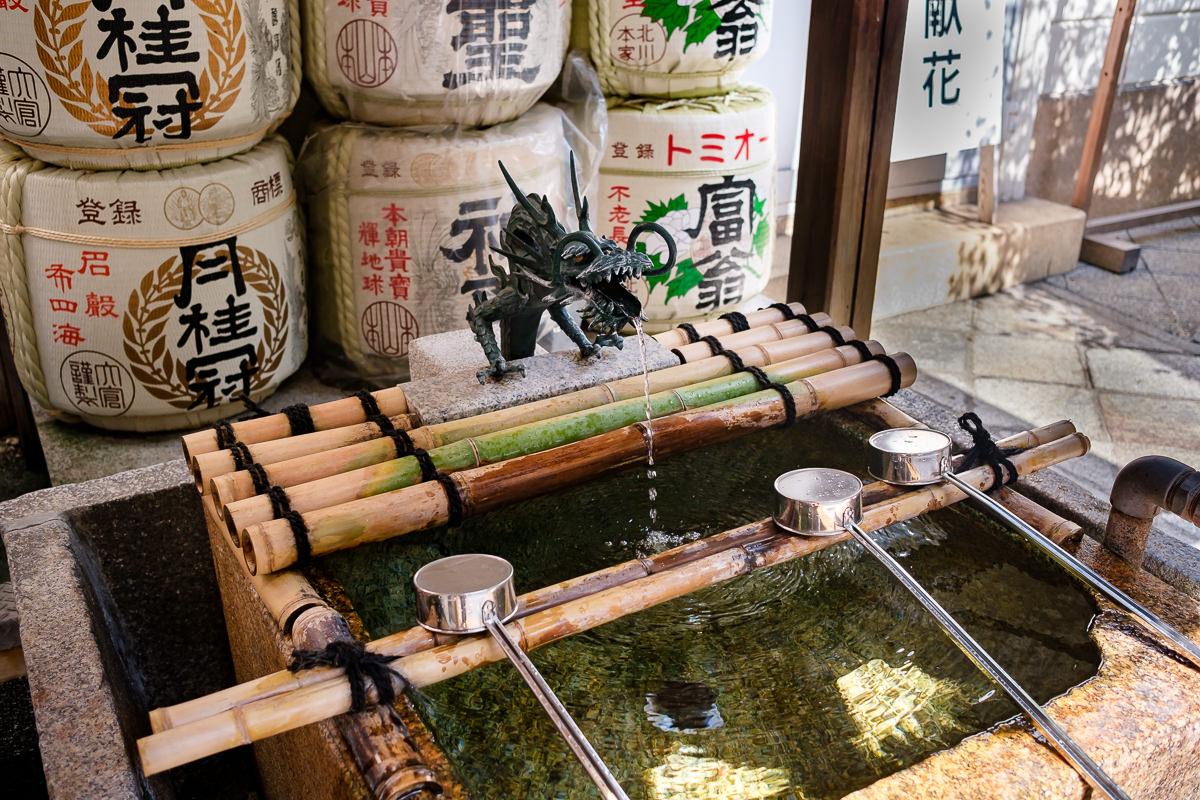 Nishiki-Tenmangu Shrine